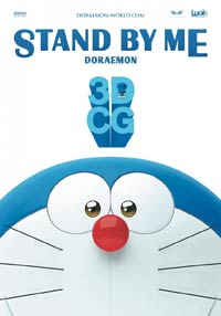 Stand-by-Me-Doraemon-(2014)